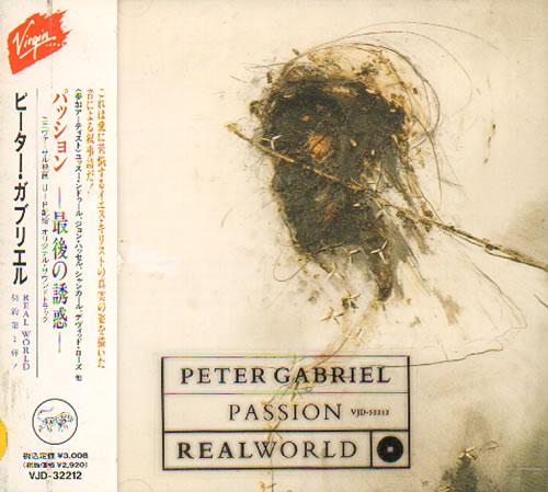 Gabriel, Peter - Passion Album