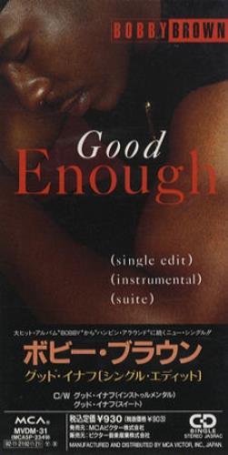 Brown, Bobby - Good Enough Album