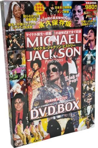 19582009 Dvd Box
