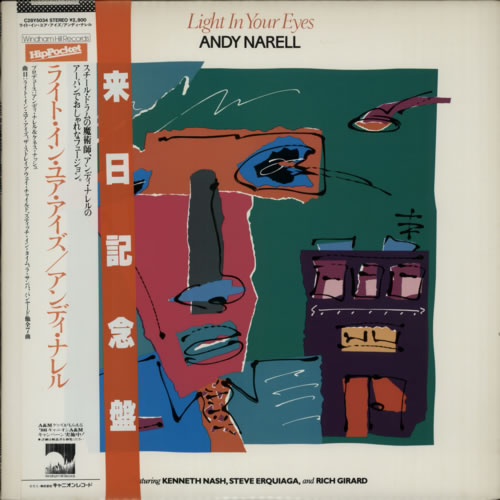 Narell, Andy - Light In Your Eyes Record