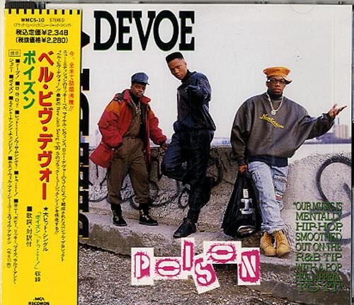 Bell Biv Devoe - Poison LP