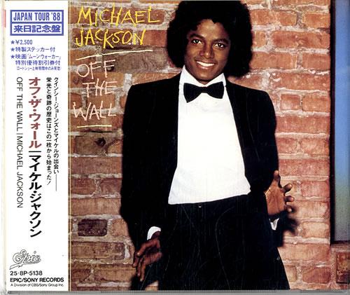 Jackson, Michael - Bad - Obi-strip Sticker Issue
