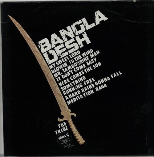 Tribes - Bangla Desh Single