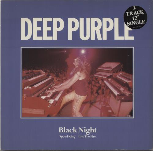 "Deep Purple - Quantity Of Three 12"" Singles"