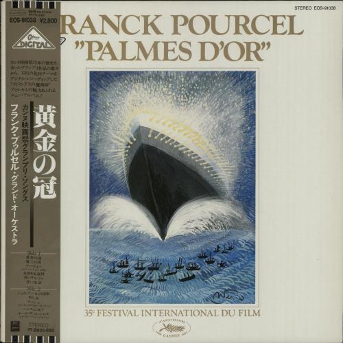 POURCEL, FRANCK - Palmes D'or - Maxi 33T