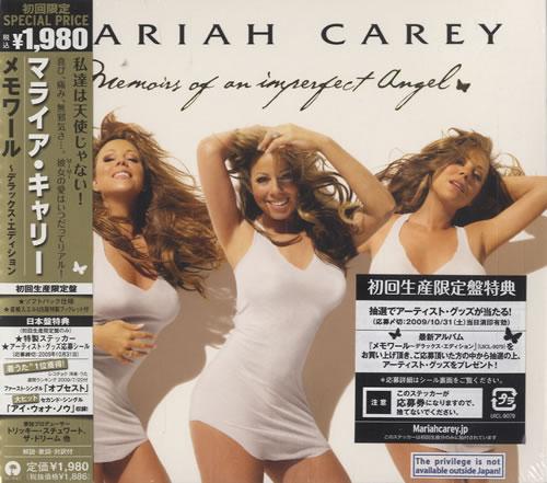 Mariah Carey - Without You - Free Downloadable