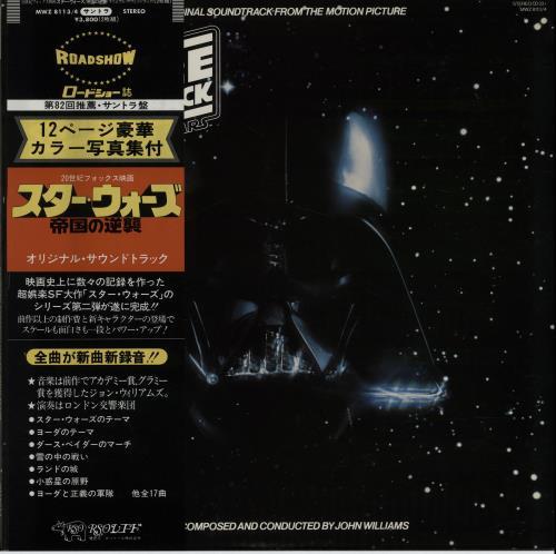 STAR WARS - The Empire Strikes Back - Maxi 33T