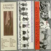 Click here for more info about '10,000 Maniacs - Collection of 3 Cassette Albums'