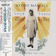 Click here for more info about '10,000 Maniacs - Hope Chest'