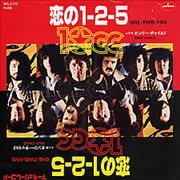 Click here for more info about '10cc - 1-2-5 One Two Five'