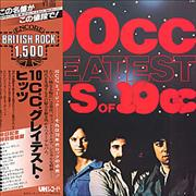 Click here for more info about '10cc - 100cc Greatest Hits Of 10cc'