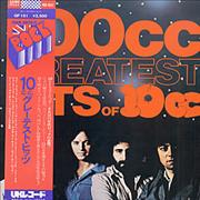 Click here for more info about '10cc - 100cc Greatest Hits'