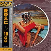 Click here for more info about '10cc - Deceptive Bends - Rock Company '77 obi'