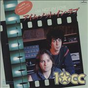 Click here for more info about '10cc - I'm Not In Love'