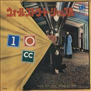 Click here for more info about '10cc - The Wall Street Shuffle'