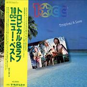 Image result for 10 cc singles discography