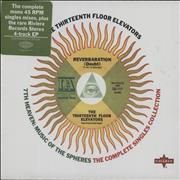 Click here for more info about '13th Floor Elevators - 7th Heaven: Music Of The Spheres'