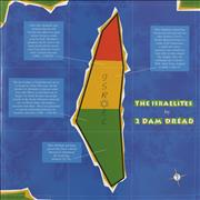 Click here for more info about '2 Dam Dread - The Israelites'