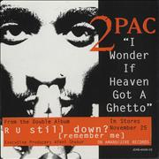 Click here for more info about 'I Wonder If Heaven Got A Ghetto'