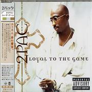 Click here for more info about '2Pac - Loyal To The Game'