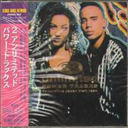 Click here for more info about '2 Unlimited - Power Tracks - Sealed'