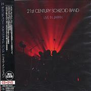 Click here for more info about '21st Century Schizoid Band - Live in Japan'