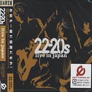 Click here for more info about '22-20s - Live In Japan'