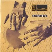 Click here for more info about '23 Skidoo - Seven Songs'