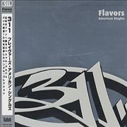 Click here for more info about '311 - Flavors - American Singles'