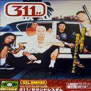 Click here for more info about '311 - Soundsystem'