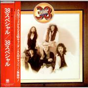 Click here for more info about '38 Special - 38 Special - Double Obi'