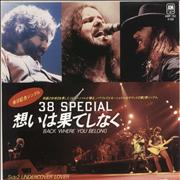 Click here for more info about '38 Special - Back Where You Belong - Promo + Insert'