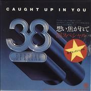 Click here for more info about '38 Special - Caught Up In You + Insert'