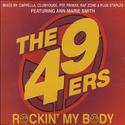 Click here for more info about '49ers - Rockin' My Body'