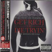 Click here for more info about '50 Cent - Get Rich Or Die Tryin''