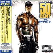 Click here for more info about '50 Cent - The Massacre'