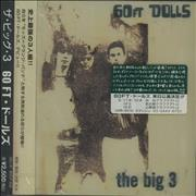 Click here for more info about '60ft Dolls - The Big 3'