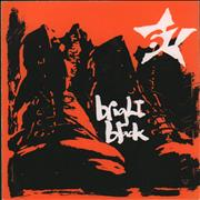 Click here for more info about '67 - Bright Black'