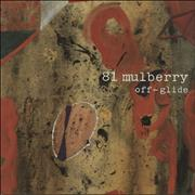 Click here for more info about '81 Mulberry - Off-Glide'