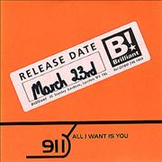 Click here for more info about '911 - All I Want Is You'