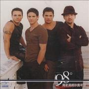 Click here for more info about '98 Degrees - 2001 Calendar'