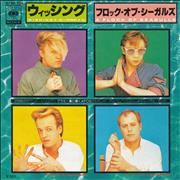 Click here for more info about 'A Flock Of Seagulls - Wishing (If I Had A Photograph Of You)'