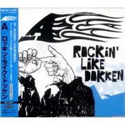 A Rockin Like Dokken Japan CD single