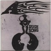 """A Rush Song UK 7"""" vinyl"""