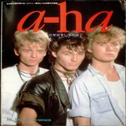 Click here for more info about 'A-Ha - Aha - 1986 Softback'
