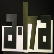 Click here for more info about 'A-Ha - Aha - Logo Display'