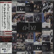 Click here for more info about ' - Greatest Hits - Japanese Singles Collection'