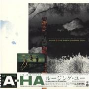 "A-Ha I've Been Losing You Japan 12"" vinyl"