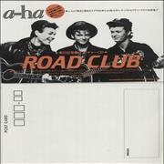 Click here for more info about 'A-Ha - Road Club Postcard - Pair Of'