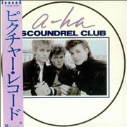 Click here for more info about 'Scoundrel Club'